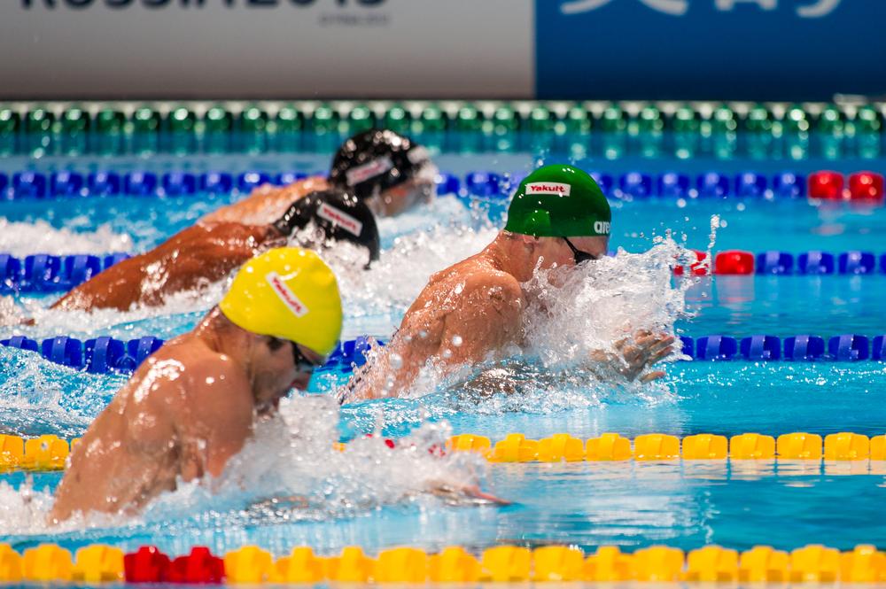 200m breaststroke world record